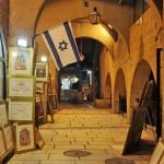 Israel 2012 029