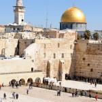 Israel 2012 063