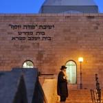 Israel 2012 081