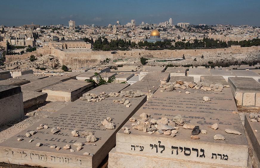Israel – Jerusalem – 2018